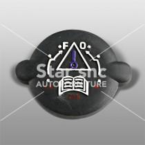 Tappo radiatore adattabile a Citroen e Peugeot – Rif. 1306.C7– 1306.84-85-99  – 9638001280